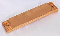 Брусок для правки лезвий с односторонним кожаным слоем 240*50