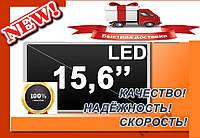 Матрица N156BGE-L21 100% ПРОВЕРЕННАЯ