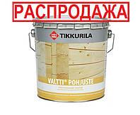 Грунтовка антисептическая TIKKURILA VALTTI POHJUSTE для древесины, 2,7л