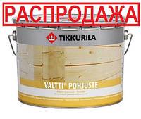Грунтовка антисептическая TIKKURILA VALTTI POHJUSTE для древесины, 9л