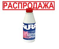 Грунтовка влагозащитная AURA LOTUS EFFEKT для плиточных швов, 0.25л