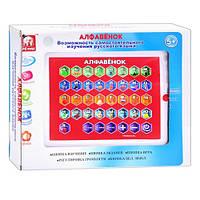 Обучающий интерактивный планшет  «Алфавёнок» A 43008