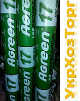 Агроволокно Agreen белое 17 г/м2 15.8 х 100