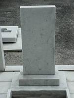Мраморный памятник М - 14