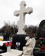 Комплекс с крестом и статуей