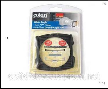 Держатель фильтров широкоугольный Cokin BPW-400A Wide-Angle Slim ''P'' Filter-Holder
