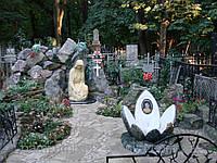 Комплекс со статуями МК - 03