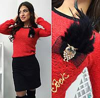 Красивый женский костюм, кофта+платье,декорирован брошкой, цвет красный и синий