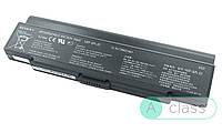 Оригинальный усиленный АККУМУЛЯТОР (БАТАРЕЯ) для ноутбука Sony VGP-BPS2C 11.1V Black 7200mAhr
