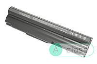 Усиленный АККУМУЛЯТОР (БАТАРЕЯ) для ноутбука Sony VGP-BPS20B Vaio VPCZ 10.8V Black 7800mAhr