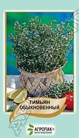 Семена Тимьян обыкновенный 0,1 грамма  Агропак