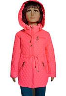 Детская куртка для девочки на 2 - 6 лет