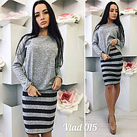 Стильный женский костюм, кофта+юбка, цвет серый