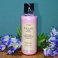 """Жидкий увлажняющий крем для кожи """"Мед и Роза"""", 210 мл, производитель """"Кхади"""""""
