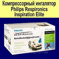 Компрессорный ингалятор Philips Respironics Inspiration Elite