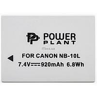 Аккумулятор к фото/видео Canon NB-10L PowerPlant (DV00DV1302)