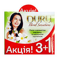 Подарочный набор мыла Duru Floral Sensations 3+1 Жасмин и молочный протеин 4 х 90 г - 360 г.