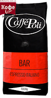 Caffe Poli Bar