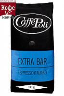 Caffe Poli Extrabar