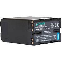 Аккумулятор к фото/видео PowerPlant Sony BP-U60 (DV00DV1352)