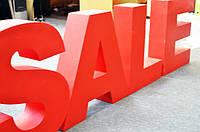 Объемные 3D буквы SALE из пенопласта