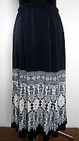 Женская юбка годэ на лето, масло купон синего цвета