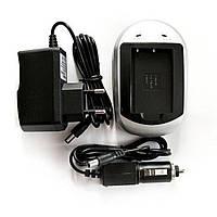 Зарядное устройство для фото PowerPlant Canon NB-10L, BP1030 (DV00DV2302)