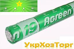 Агроволокно Agreen белое 19 плотность  1.6*100