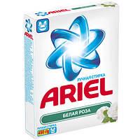 Стиральный порошок Ariel белая роза для ручной стирки 450 гр