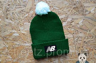 Шапка зимняя с бубоном New Balance , фото 3