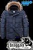 Модная куртка большого размера Braggart Titans 1365A св. синий 56(3XL), 58(4XL), 60(5XL)