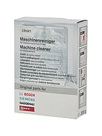 Средство для очистки посудомоечных машин BOSCH, 200г 311580 (311313)