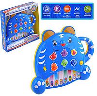 Развивающая детская игрушка «Пианино знаний» | Весело играй