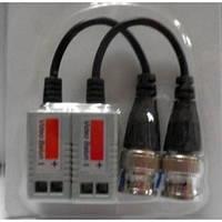 1-канальный пасcивный приемник/передатчик GV-01HD P-04 (блистер пара) (4452)