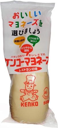 Японский майонез Kenko 0.5