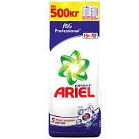 Стиральный порошок ARIEL автомат Professional Expert 15кг (Средство для стирки Ариель эксперт 15 кг)