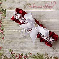 Подвязка на ногу невесты в цвете марсала с белым бантиком