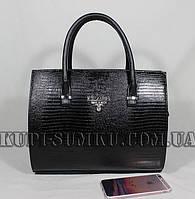 Вместительная сумка для деловой женщины