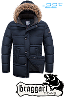 Модная куртка большого размера Braggart Titans 1365B т. синий 56(3XL), 58(4XL), 60(5XL)