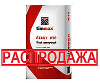 Клей плиточный TIMMAX K10, 20кг