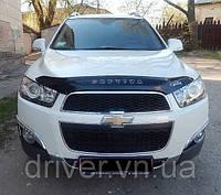 Дефлектор капота (мухобойка) Chevrolet Captiva 2012-, на крепежах