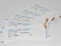 Шовный материал ШЕЛК 3/0 USP 75 см, режущая игла 16 мм 3/8