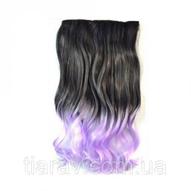 Накладные волосы на заколках черно - фиолетовые омбре волнистые тресс