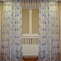 Готовый комплект штор 3х2,5 м France органза белый+голубой