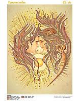 Схема для вышивки бисером Гармония любви
