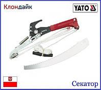 Сучкорез штанговый с пилой YATO YT-8876