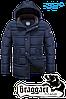 Модная куртка большого размера Braggart Titans 2465B св. синий 56(3XL), 58(4XL), 60(5XL)