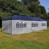 Павильон садовый 3х9м палатка навес шатер Бесплатная доставка по Украине