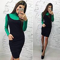 Стильный женский костюм, сарафан+гольф, цвет черный+зеленый