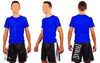 Футболка спортивная детская однотонная синий хб